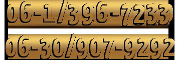 Telefonszámok